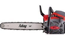 Садовая техника FUBAG - уже в продаже